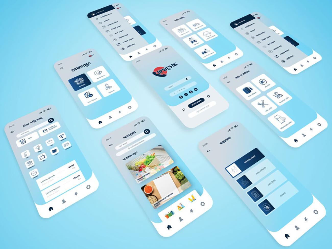 Perspective-App-PSD-Showcase