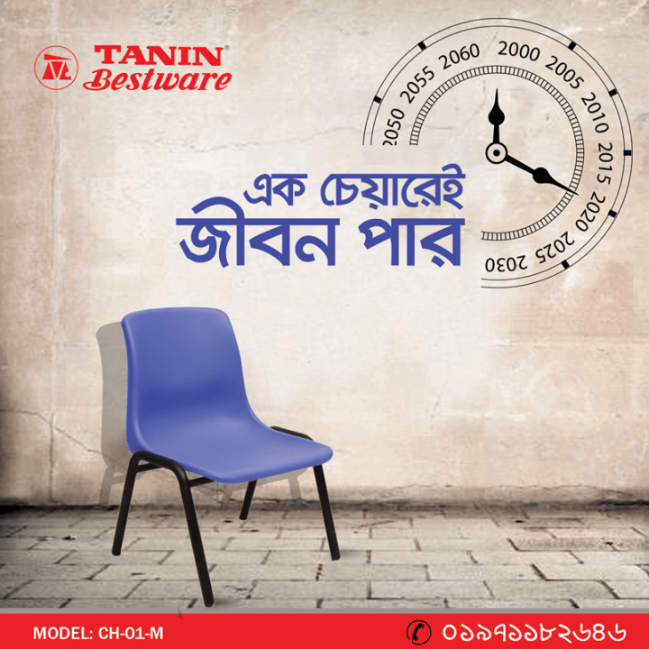 Tanin Bestware 01 (2)