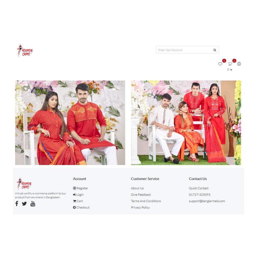Banglar-Mela_11-1024×1024