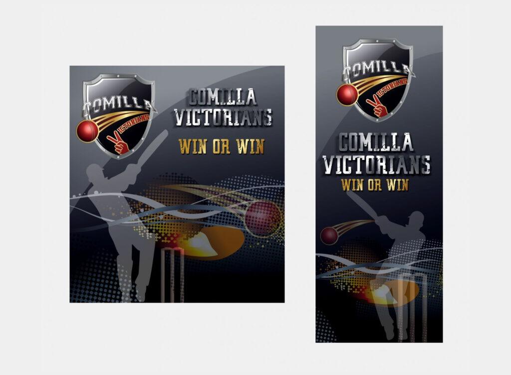 Comilla-Vic-1257×1080-1-1024×751