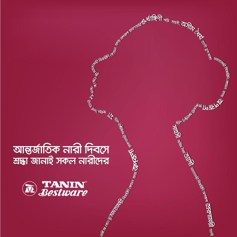 Tanin Bestware 01 (6)