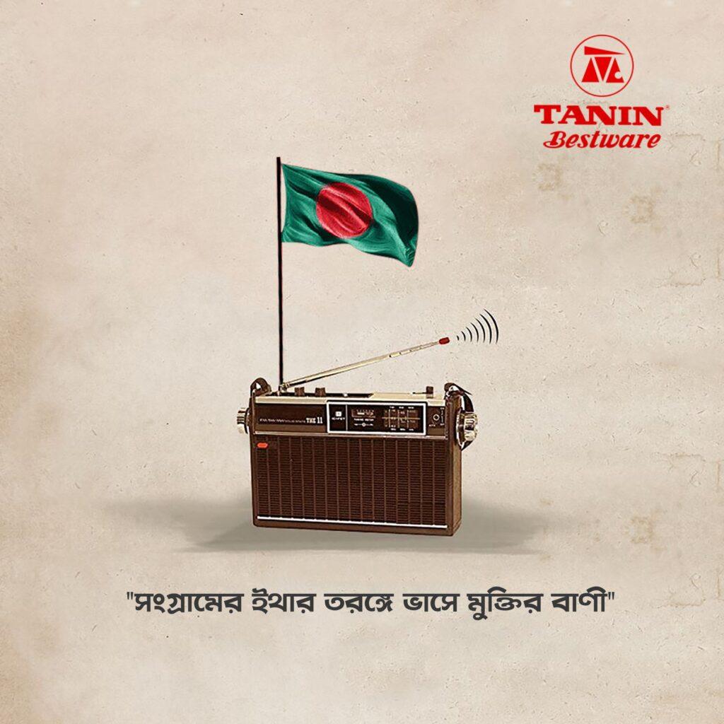 Tanin Bestware 01 (7)